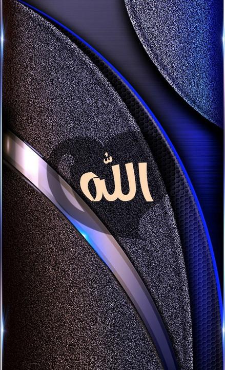 Allah Dp For Whatsapp