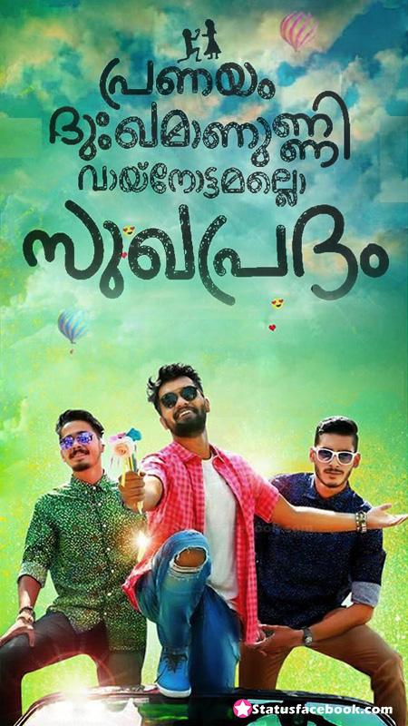 Malayalam Friendship Status