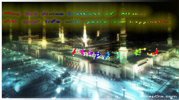 Eid Ul Adha / Bakrid Comments