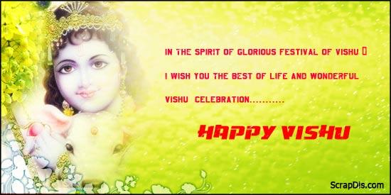 happy vishu photos