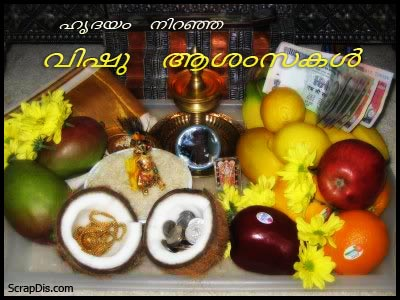 happy vishu photos