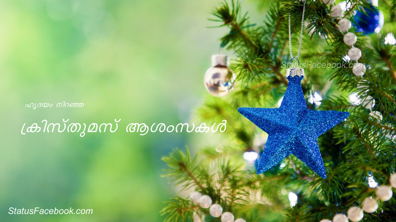 christmas wishes in malayalam