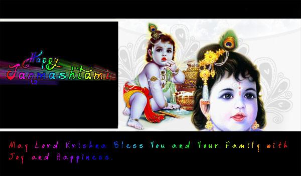 sri krishna jayanti Comments