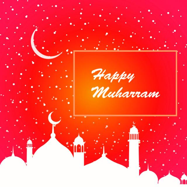 happy muharram dp