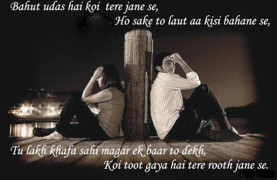 sad romantic hindi quotes dp profile pictures for whatsapp facebook