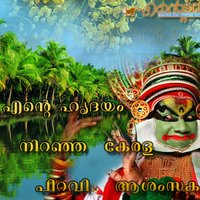 Kerala Piravi profile pictures