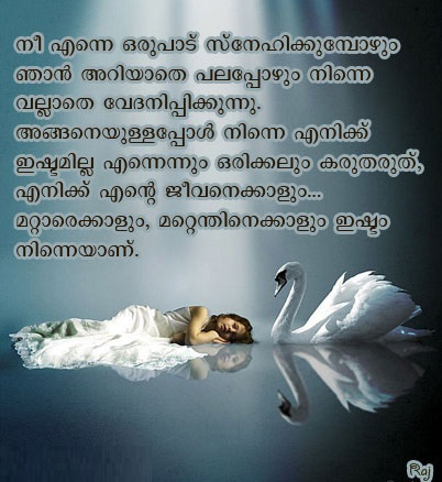 Love Friendship Quotes Malayalam Malayalam Love Quotes ...