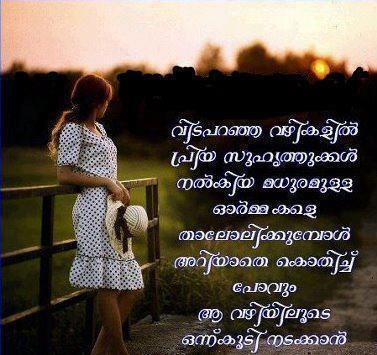 Malayalam Love Quotes For Facebook Whatsapp Malayalam Love Dp For Adorable Whats App Malayalam New Dp