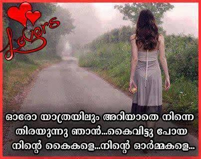 Heart Touching Sad Love Quotes For Him In Malayalam Guidomeyer