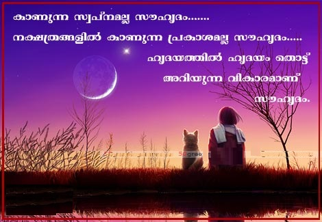 Fake Friends Cheating Friends Quotes Malayalam Off The Hill Magazine