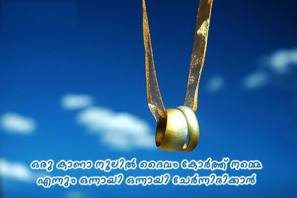 Malayalam Love Quotes ...