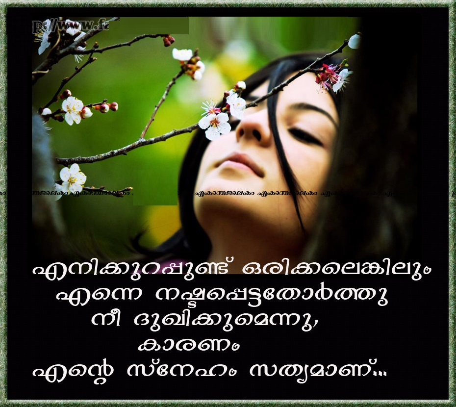 Romantic Love Images With Quotes In Malayalam MIT Hillel Magnificent Sad Dp Malayalam