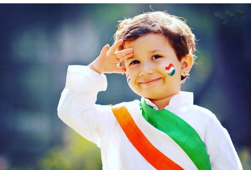republic day dp