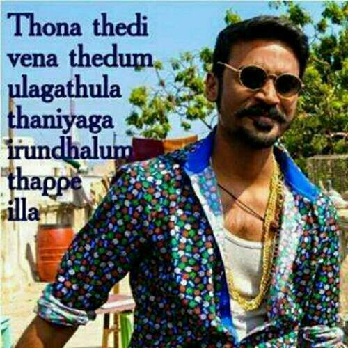 Tamil profile pictures