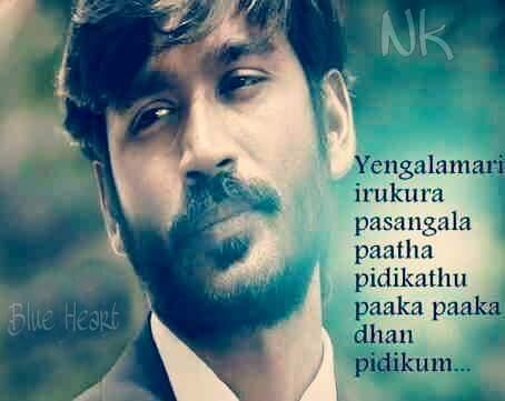 Tamil profile pictures