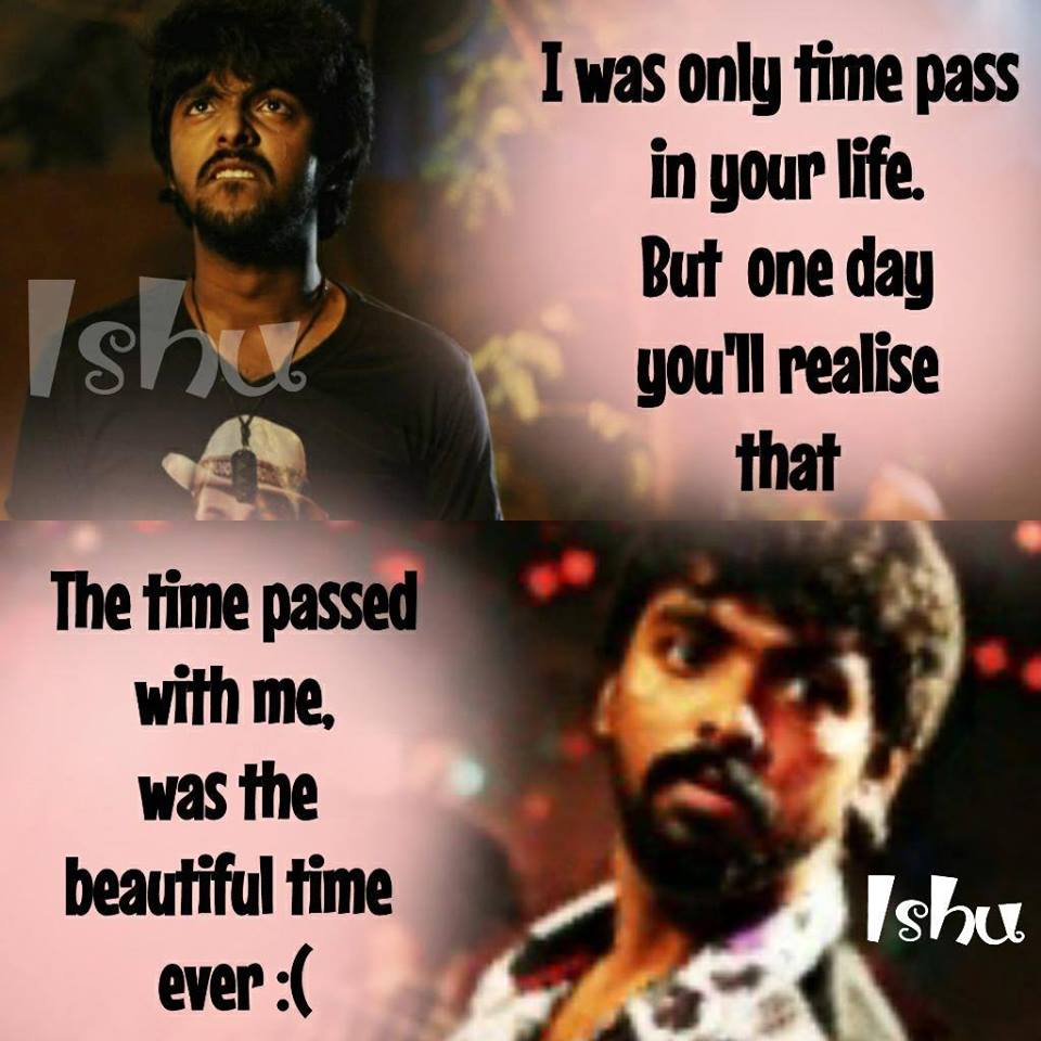 Fake Love Quotes Images In Tamil Archidev