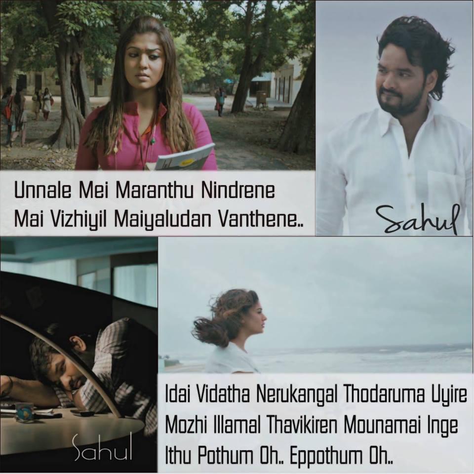 Interesting Love Quotes In Tamil Migliorvideo