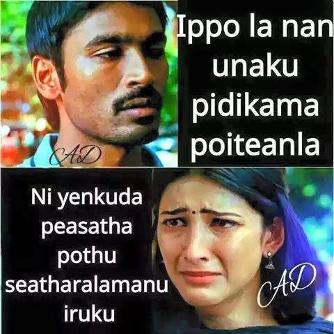 tamil love images with quotes for whatsapp,facebook