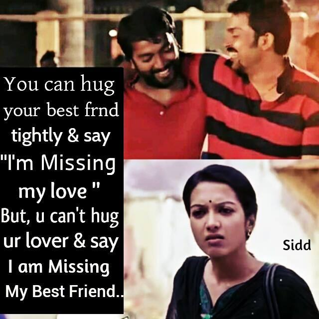 Tamil Movie Quotes About Friendship: Tamil Movie Images With Love Quotes For Whatsapp Facebook