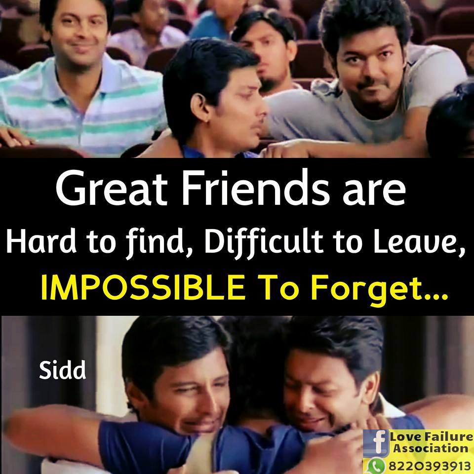 Best Quotes In Tamil About Friendship