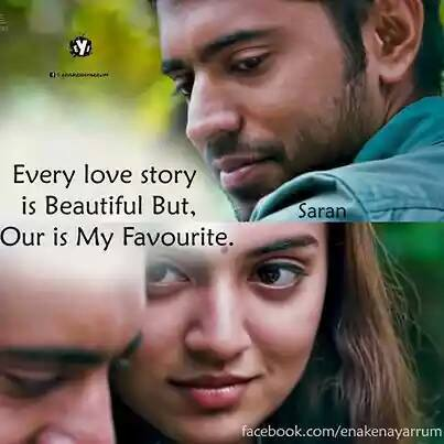 Tamil Movie Love Quotes 55056 Usbdata