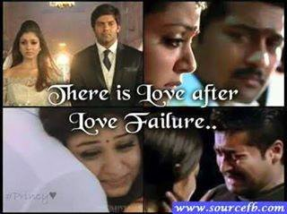 Best Quotes In Tamil About Love