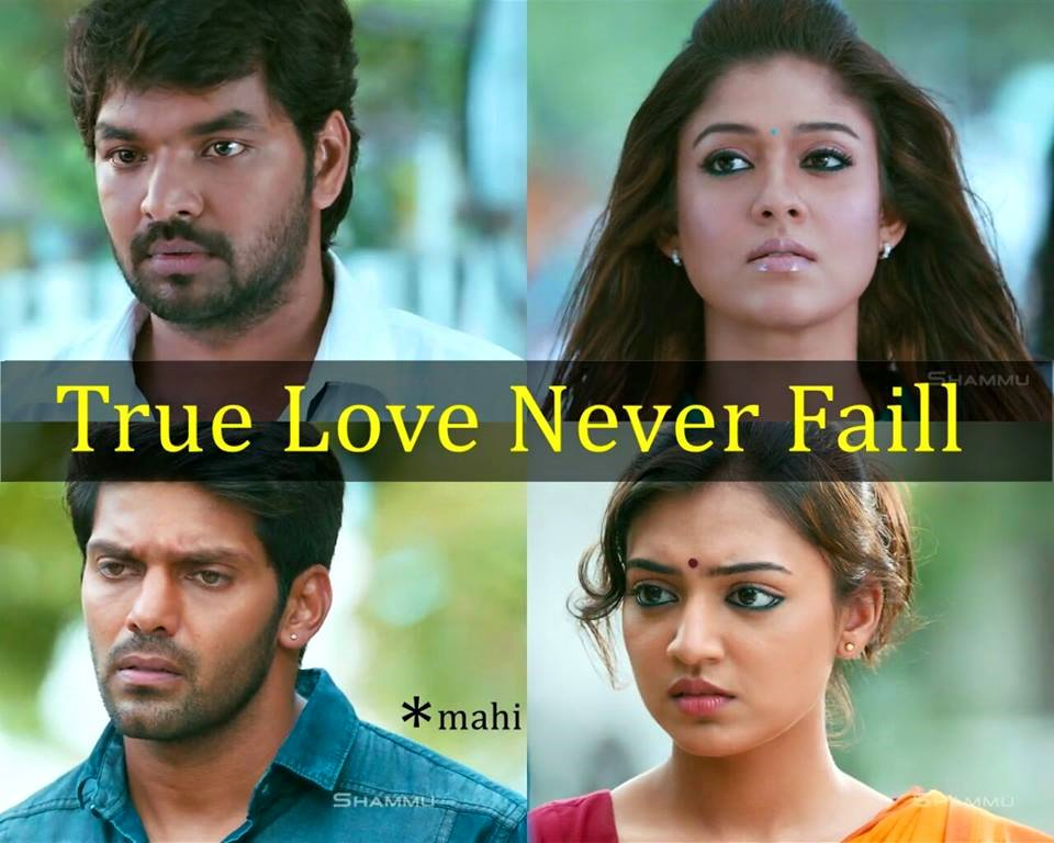 Raja Rani Love Failure Images With Quotes Kopermimarlik