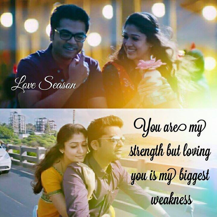U R My Life Quotes In Tamil Braderva Doceinfo