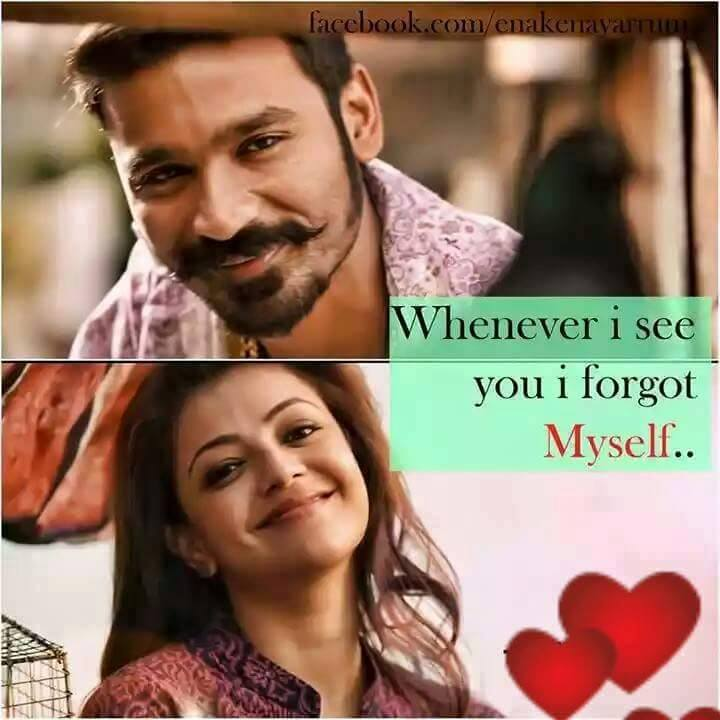 Imágenes De New Tamil Film Love Quotes With Images