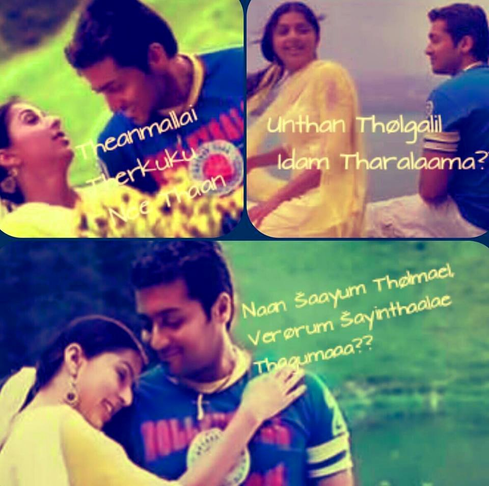 Tamil Movie Song Lyrics Quotes Picture Gallery
