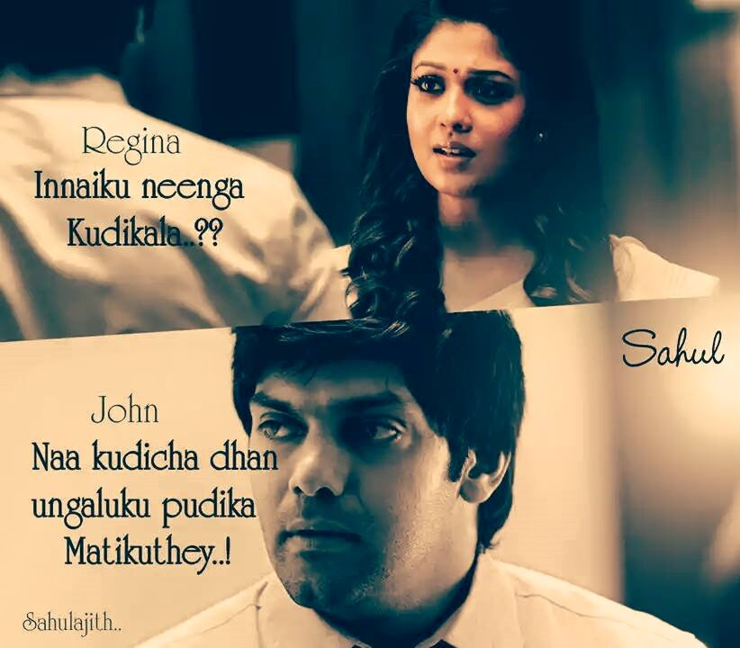 Raja Rani Feeling Quotes Managementdynamics Info