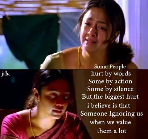 Believe Quotes In Tamil Pw Navi