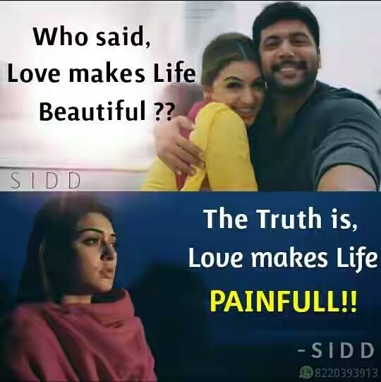 Tamil Movie Pic With Quotes In Fb Archidev