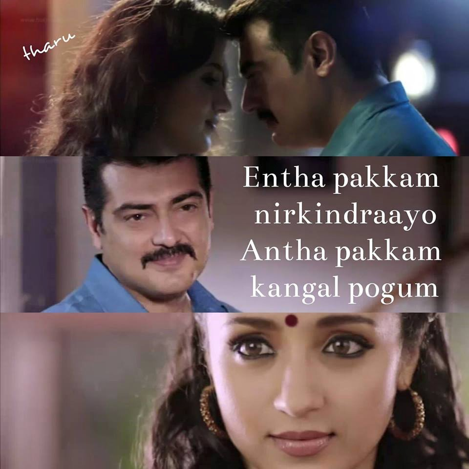 Romantic Images Of Lovers With Quotes Tamil American Go Association