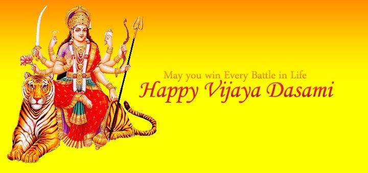 Vijayadashami profile pictures