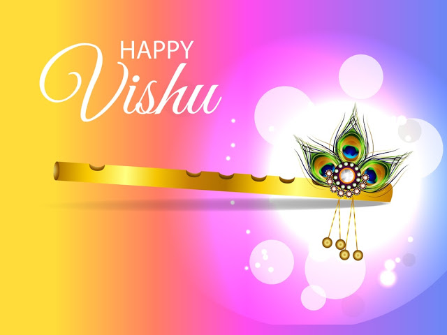 Vishu Dp Greetings