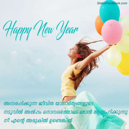 new year malayalam status