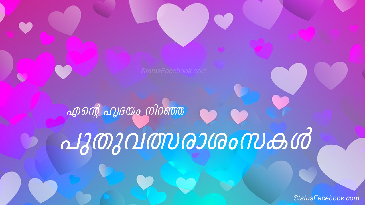 new year love malayalam status