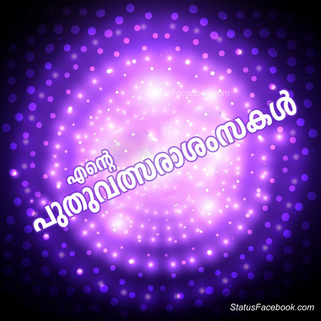 new year malayalam whatsapp status