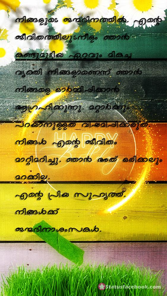 malayalam birthday status